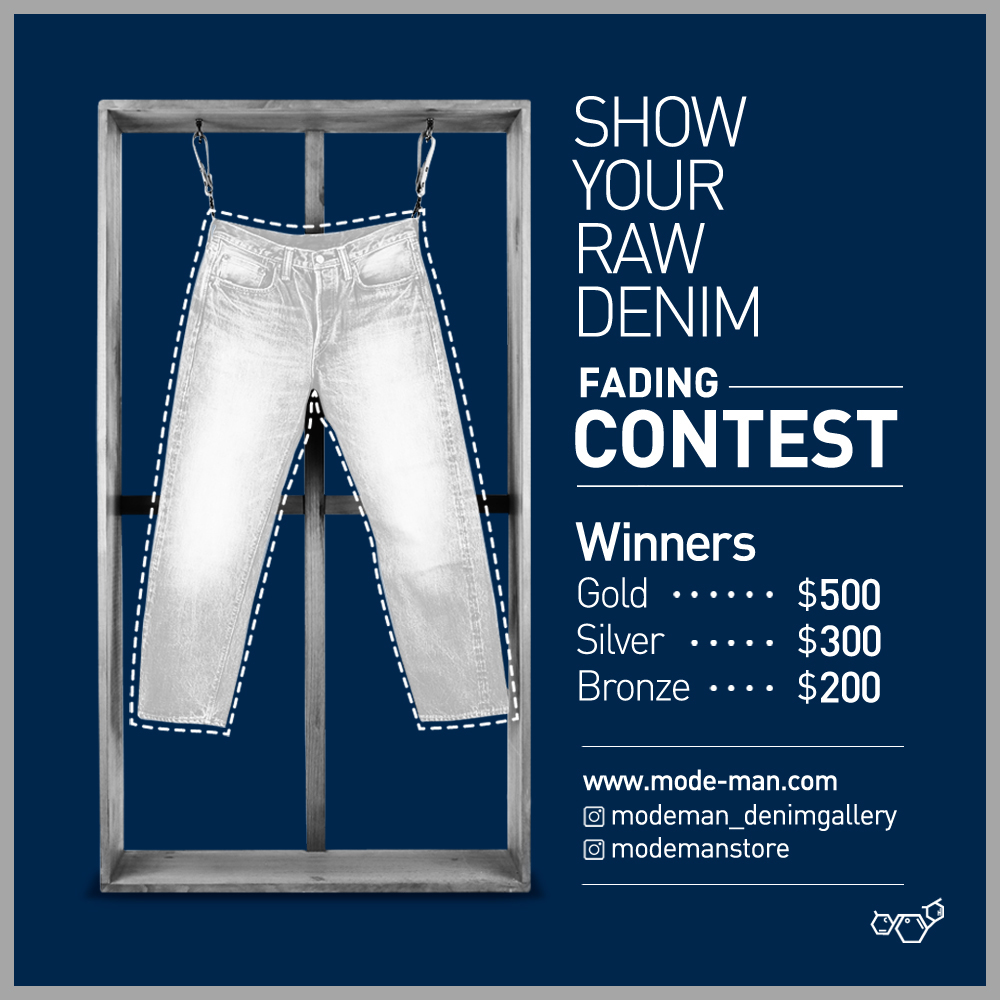 2016 Raw Denim Fading Contest With Mode-Man