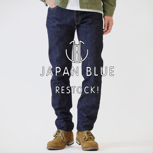 [RESTOCK] JAPAN BLUE DENIM