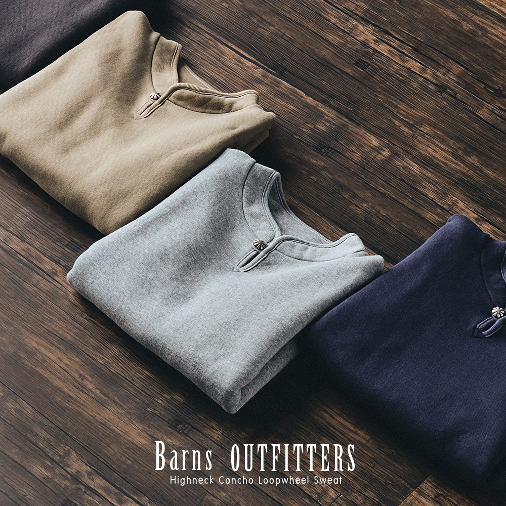 [NEW ARRIVALS] BARNS OUTFITTERS HIGHNECK CONCHO SWEAT